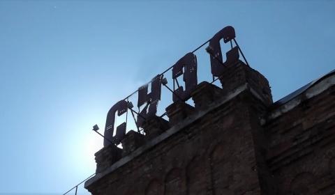 СУЭС информирует об отключении электроэнергии 21 октября на набережной и четырех улицах столицы