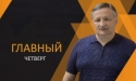 Интервью мэра Сухума Беслана Эшба радио Sputnik Абхазия